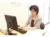 アースサポート多賀城(事務)のアルバイト