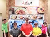 ごはんどき浜松泉店のアルバイト