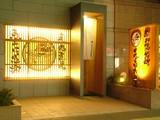 岡山駅前町産直市場のアルバイト