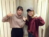 E.R.G 福山曙店のアルバイト