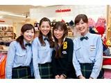 ミキハウス 京都高島屋店のアルバイト