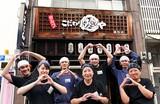 こだわり麺や 高松店のアルバイト