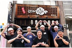 こだわり麺や 高松店 ♪ 週1日~1日2時間~でOK。