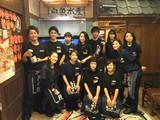 さかなや道場 東松戸店 c1148のアルバイト