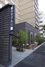 庭のホテル 東京「社員食堂」のアルバイト情報