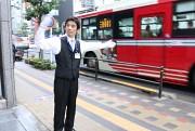 タイムズサービス株式会社 ヒューマックスパビリオン永山駐車場のアルバイト情報