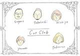 CutClubのアルバイト