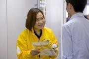 キリンビール株式会社 香川支社 量販(パート社員)のイメージ