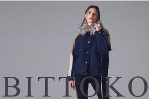 BITTOKO ザモール仙台長町店・アパレル販売スタッフのアルバイト・バイト詳細