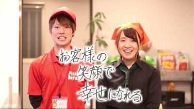 ピザ・ロイヤルハット 三原店(デリバリー)のアルバイト情報