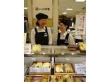 銀座ハゲ天 泉北高島屋店(調理スタッフ)のアルバイト