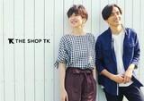 THE SHOP TK(ザ ショップ ティーケー)ゆめタウン高松イズミのアルバイト