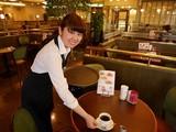 コーヒーハウス・シャノアール 江古田店のアルバイト