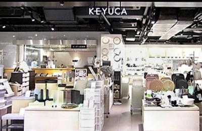 大人気KEYUCAで接客・販売のお仕事を始めよう!