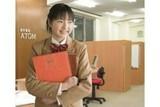 個別指導 アトム 東京学生会 草加谷塚教室(未経験)のアルバイト