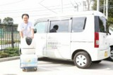 デンタルサポート株式会社 松山事業所のアルバイト