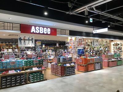 アスビー イオンモール広島祇園店(遅番)のアルバイト情報