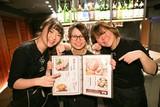 魚魯魚魯 品川インターシティ店のアルバイト