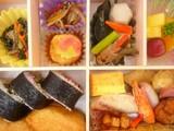 お惣菜 販売 神戸三ノ宮エリア(株式会社アクトプラス)のアルバイト