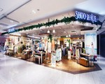 SHOO・LA・RUE(シューラルー)小野田サンパーク〈81090〉のアルバイト