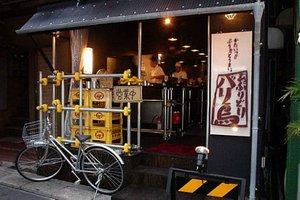立ち飲みのお店「バリ鳥」恵比寿スタッフ募集!