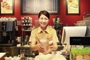 エキナカのカフェバイト☆学生さん・フリーターさん大歓迎★