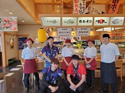 回転寿司 すし丸 中庄店の求人画像
