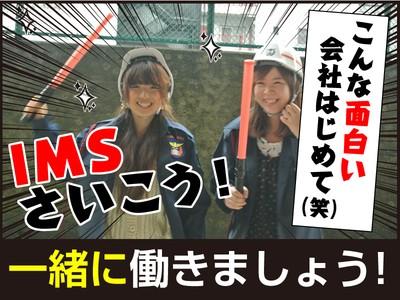 株式会社YMK 小岩エリアの求人画像