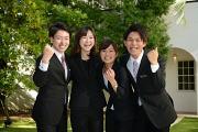 けやき坂彩桜邸シーズンズテラスのアルバイト情報