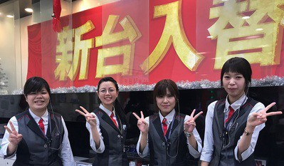 名宝 岡崎店のアルバイト情報