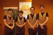 コリフレッシュ神楽坂店のアルバイト情報