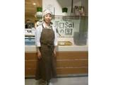岩田食品株式会社 今日のごはん 和saiの国 高島屋店のアルバイト