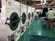 ホワイト急便養田工場のイメージ