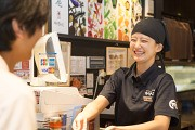 焼肉きんぐ 松戸五香店のアルバイト情報