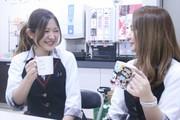 ビックマーチ 河和田東店のアルバイト情報