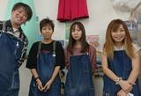 キングファミリー 岡山大安寺店のアルバイト
