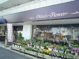 株式会社メルシーフラワー 散田店のアルバイト