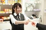 ガイア 藤崎店のアルバイト
