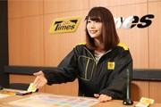 タイムズモビリティネットワークス株式会社 タイムズカーレンタル福岡空港国際線ターミナルのアルバイト情報