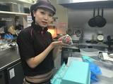 キッチンオリジン 学芸大学店(日勤スタッフ)のアルバイト