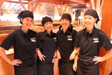 焼肉きんぐ 川中島店(全時間帯スタッフ)のアルバイト