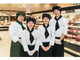 AEON 新茨木店(パート)のアルバイト
