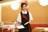 蕎旬 浦和店3[0235]のアルバイト