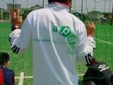 ア・パース フットサル-サッカー レンタルスペース(ジムスタッフ)のアルバイト