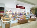 タオル美術館 イオンモール水戸内原店(フルタイム勤務向け)のアルバイト