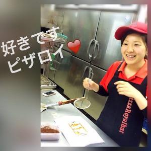 ピザ・ロイヤルハット尾道店のアルバイト情報