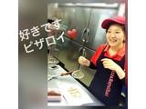 ピザ・ロイヤルハット尾道店