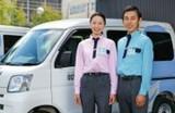ダスキン紫波支店 サービスマスターのアルバイト