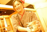 築地日本海 千葉駅前店(フリーター・学生)のアルバイト