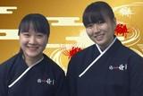 回し寿司 活 シャポー船橋店のアルバイト
